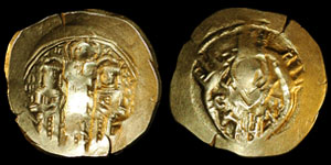 Byzantine - Andronicus II and Michael IX - Gold Hyperpyron