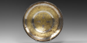 Greek Hellenistic Gilt Silver Bowl with Complex Ornament