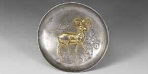 Western Asiatic Sassanian Masterpiece - A Shallow Bowl with Ibex Champion Defender of Good