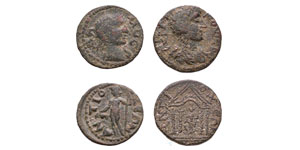 Ancient Roman Provincial  Coins - Antioch and Meander - Bronzes [2]