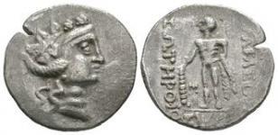 Celtic Iron Age Coins - Danubian - Thasos Imitative Herakles Tetradrachm