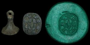 English Medieval - Bronze Seal Matrix - PRIVESV