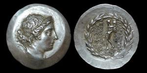 Greece - Ionia - Magnesia and Maeandrum - Erasippos Aristos - Silver Tetradrachm