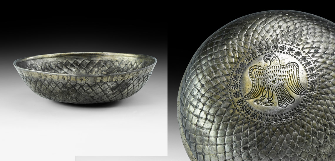 South Arabian Gilt Silver Epigraphic Bowl £18,000 - £24,000