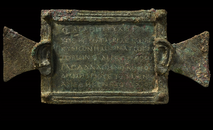 Roman Dedicatory Plaque from Rapada and Athenodoros