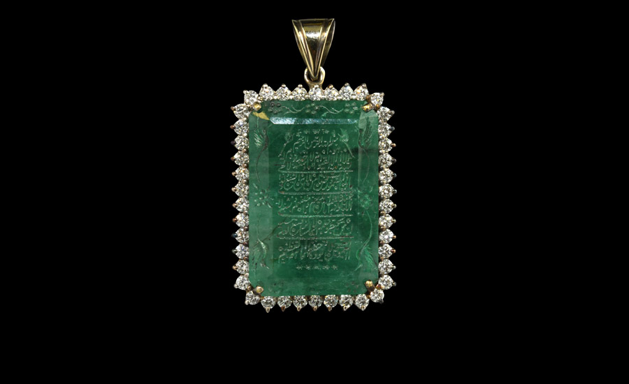 Emerald Pendant with Diamonds £4,000-£6,000