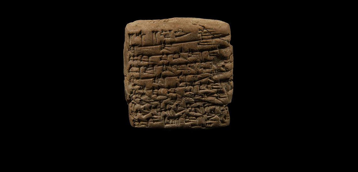 Western Asiatic Old Babylonian Letter from Shupiya to Alanitum £1,500 - 2,000