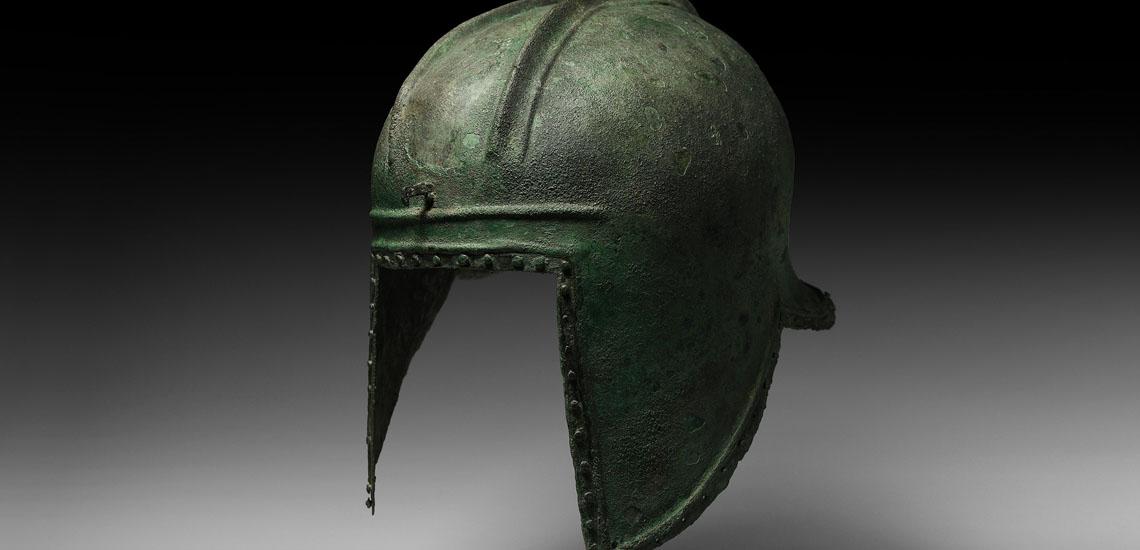 Illyrian Helmet £15,000 - 20,000