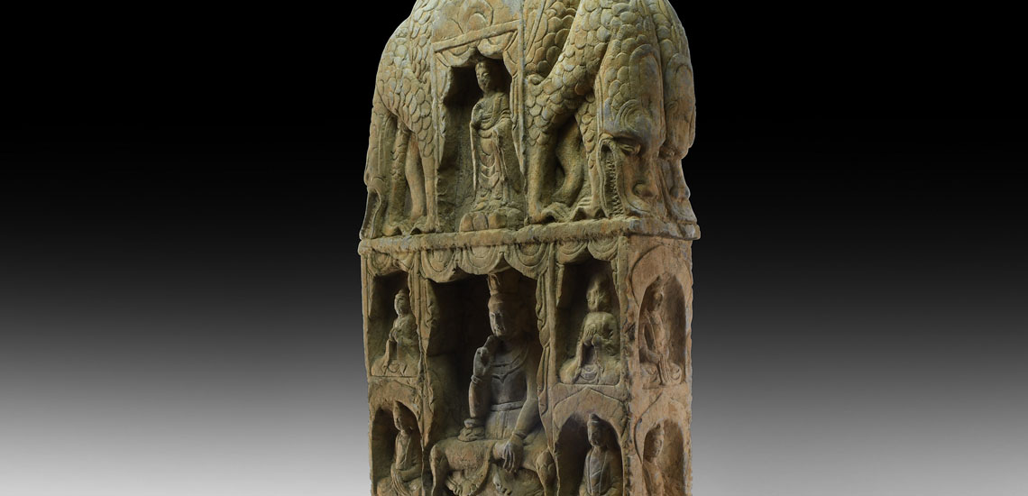 Chinese Northern Qi Inscribed Stele with Dragons £8,000 - 10,000