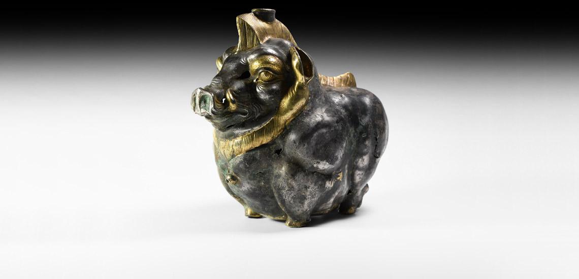 Sassanian Wild Boar Vessel £40,000 - £60,000