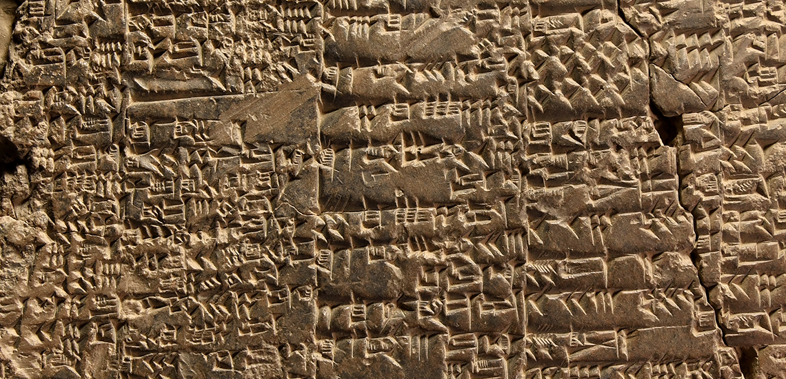 Sumerian Textile Industry Document from the Town of Umma £6,000 - £8,000