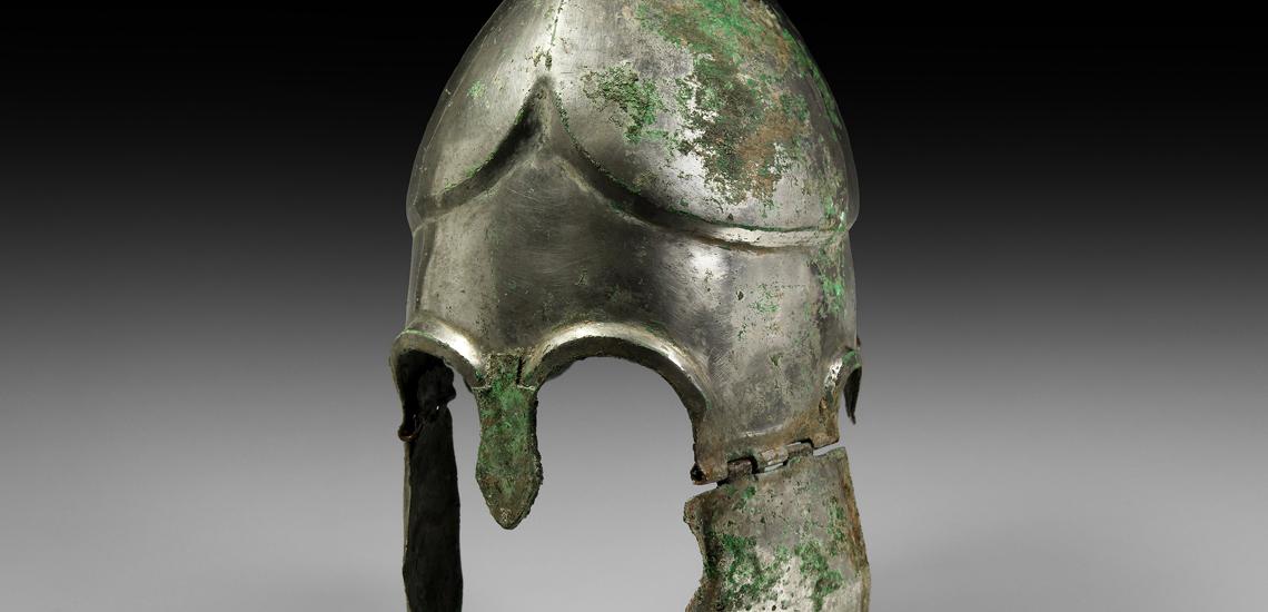 Tinned Chalcidian Helmet £20,000-£30,000