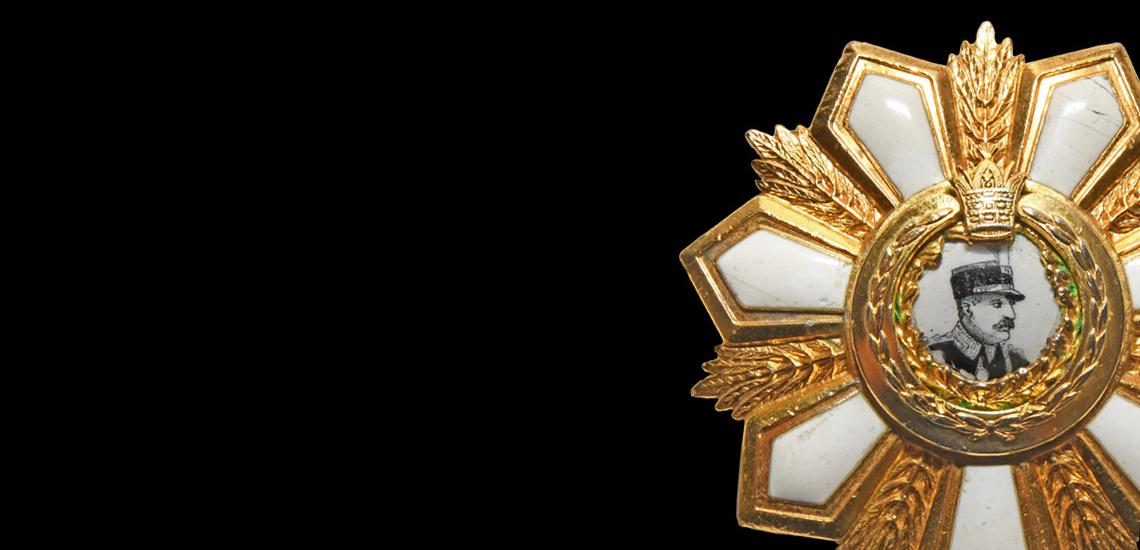 Reza Shah Order Jewel £3,000 - £4,000