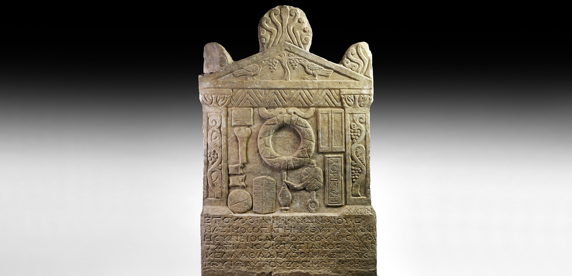 Roman Funerary Stele of Maximos and Zosimos £12,000-£17,000