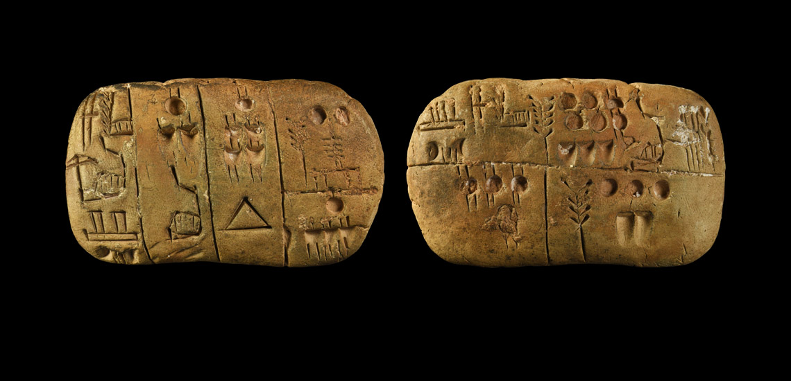 Sumerian Pictographic Tablet £4,000 - £6,000
