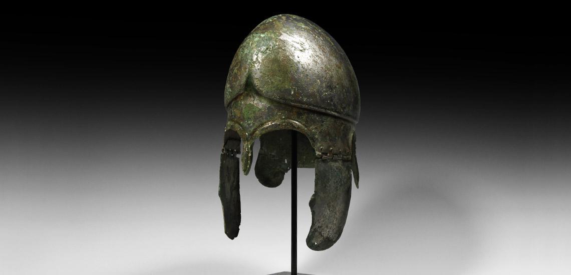 Tinned Chalcidian Helmet £12,000 - £17,000