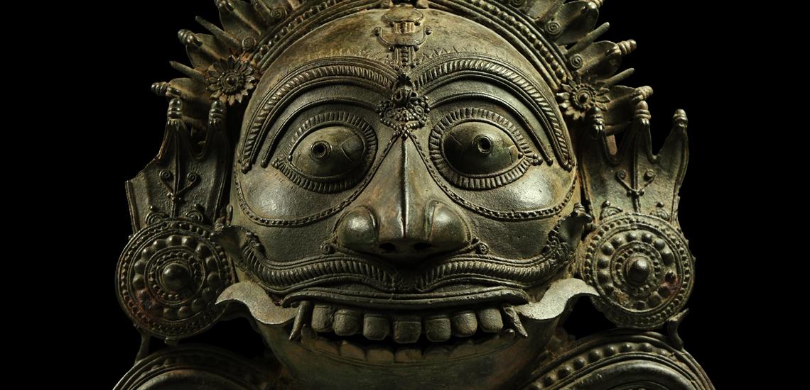 South East Asian Shiva Mask
