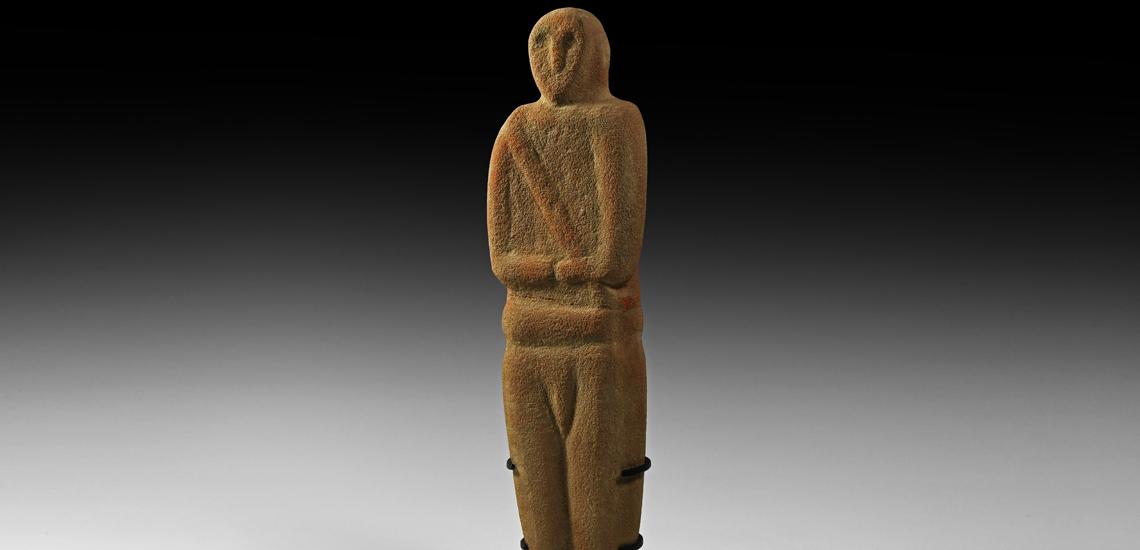 Large Yemenite Anthropomorphic Idol