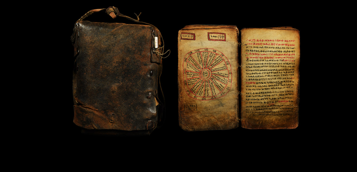 Ethiopian Book of Divination Including the Cycle of Kings £4,000 - £6,000