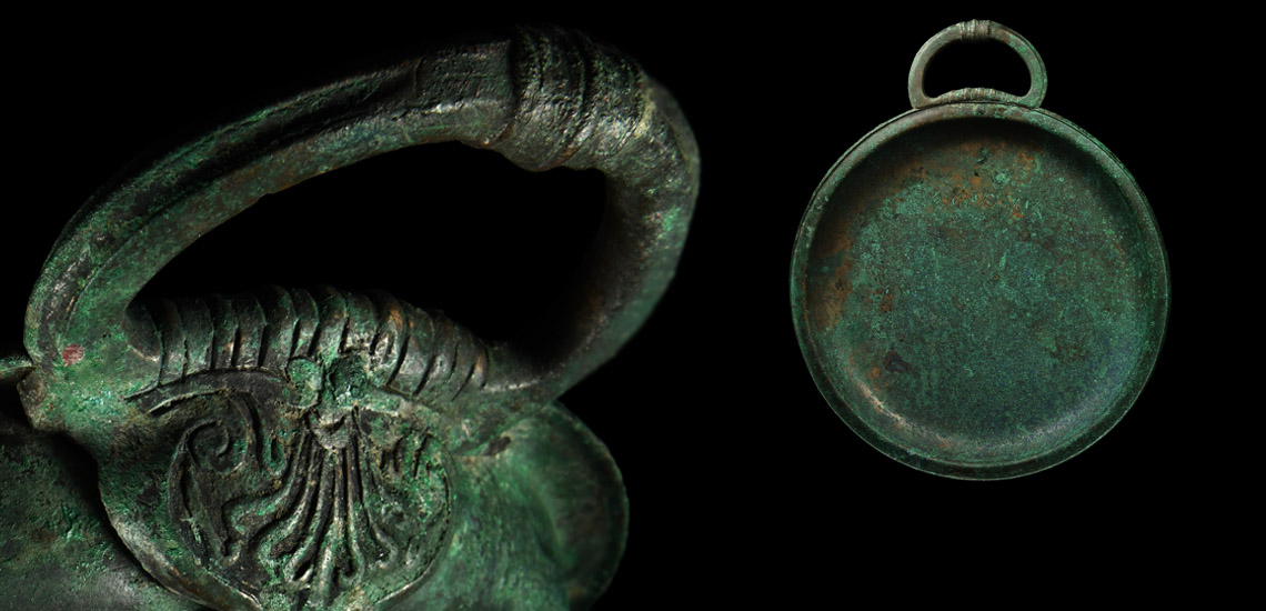 Etruscan Patera with Suthina Inscription £10,000 - £14,000
