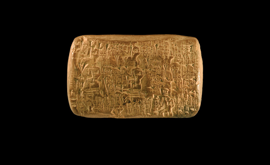 Lot 0305: Sumerian Cuneiform 'Festival of Shulgi' Tablet for Shu-Sin £15,000 - £20,000