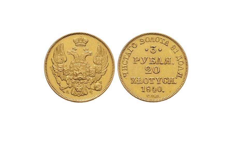 Lot 3433: Poland - 1840 - 3 Roubles/20 Zloty £5,000 - £7,000