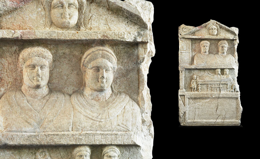 Roman Monument to Senator Apellinarius and Kallisti - Sold for: £59,520