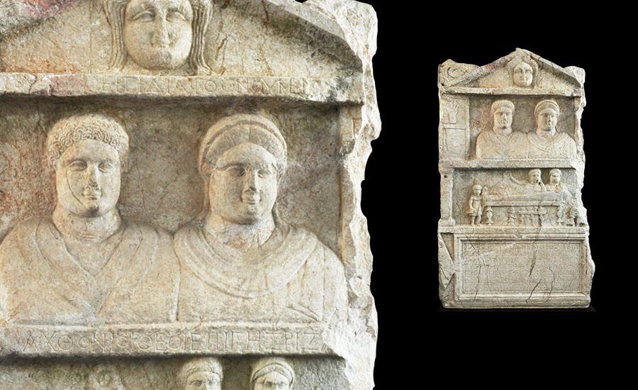 Roman Monument to Senator Apellinarius and Kallisti - Sold for: £59,520